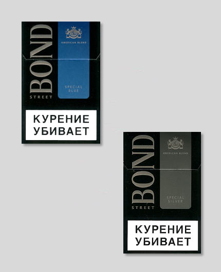 United Kingdom cigarettes Monte Carlo distributor